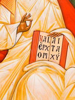Los íconos de Bose - Cristo que viene - estilo ruso - témpera al huevo sobre tabla telada yesada, detalle del libro abierto